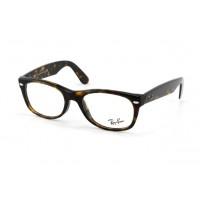 lunettes de vue ray ban rx 5184 ecaille 2012