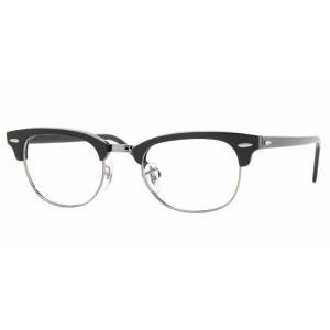 lunettes de vue ray ban rx 5154 noir 2000 clubmaster