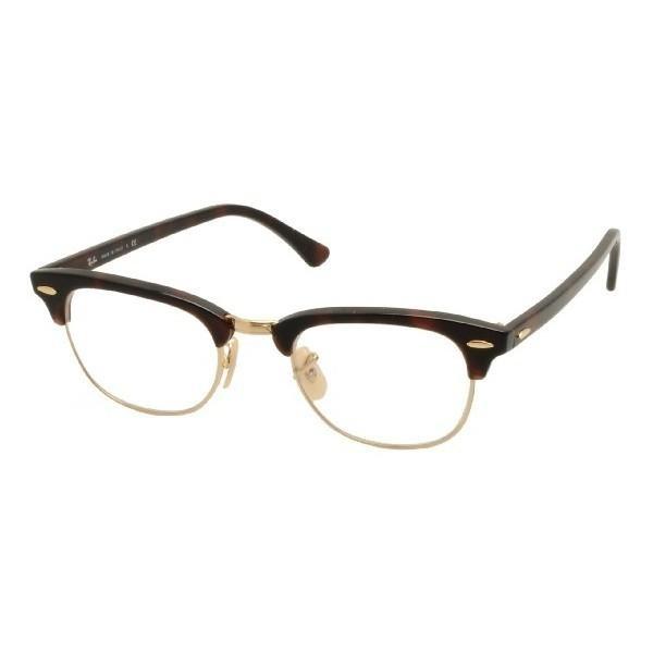 ray ban clubmaster femme lunette de vue