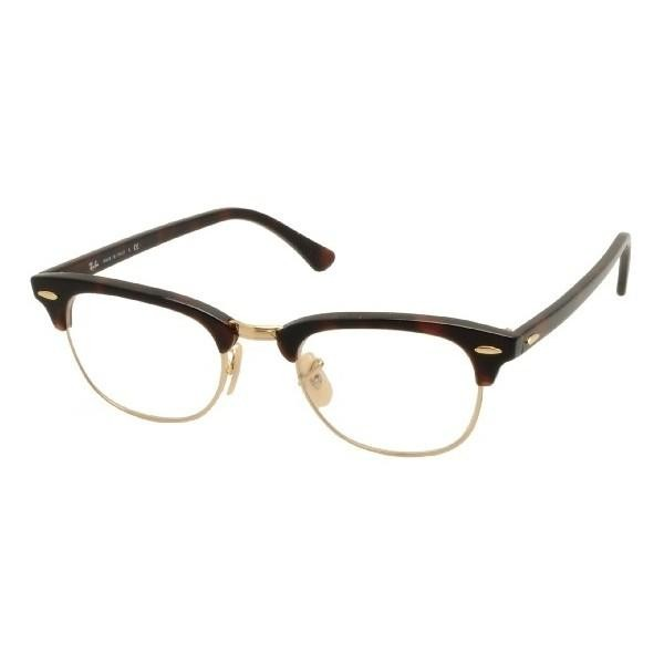 ray ban clubmaster vue homme