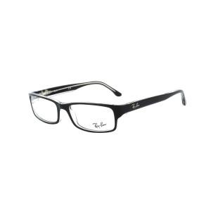 lunettes de vue ray ban rx 5114 noir 2034