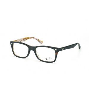 lunettes de vue ray ban rx 5228 ecaillemat 5409