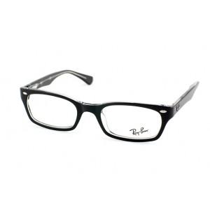 lunettes de vue ray ban rx 5150 noires 2034