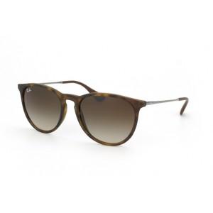 lunettes de soleil ray ban rb4171 ecaille 865/13