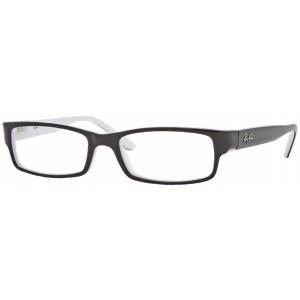 lunettes de vue ray ban rx 5114 noir et blanc 2097