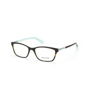 lunettes de vue ralph lauren ra7044 ecaille et vert 601