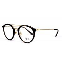 lunettes de vue ray ban rx 7097 ecaille 2012