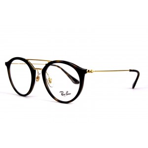 opticien ray ban paris