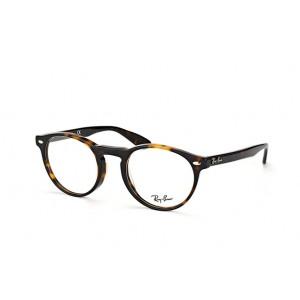 lunettes de vue ray ban rx 5283 ecaille 2012