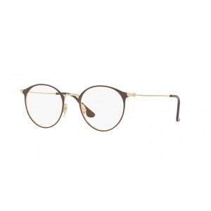 lunettes de vue ray ban rx 6378 dorée et marron 2905