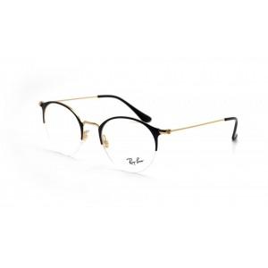 lunettes de vue ray ban rx 3578v  dorée et marron 2890