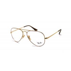 lunettes de vue ray ban rx 6489 dorée et écaille 2945