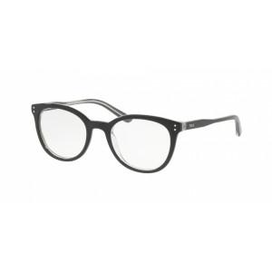 lunettes de vue ralph lauren pp8529 noir 3163