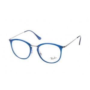 Lunettes de vue ray ban rx 7140 bleu et argent 5752