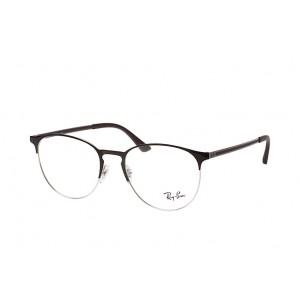 lunettes de vue ray ban rx 6375 noir et argent 2861