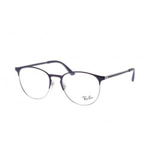 lunettes de vue ray ban rx 6375 bleu et argent 2891
