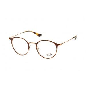 lunettes de vue ray ban rx 6378 doré et écaille 2971
