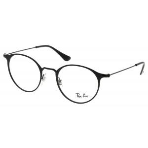 lunettes de vue ray ban rx 6378 noires 2904