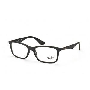 lunettes de vue ray ban rx 7047 noir mat 5196