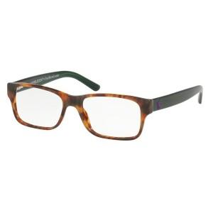 lunettes de vue ralph lauren ph2117 écaille 5650