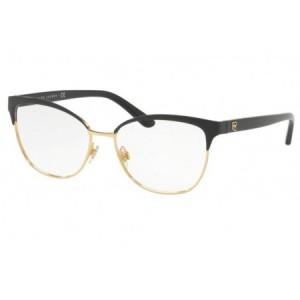 lunettes de vue ralph lauren rl 5099 noire et dorée 9003