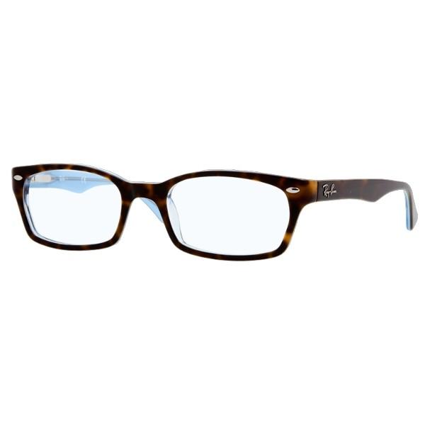 lunettes de vue ray ban rx 5150 ecaille et bleu 5023 - Bienvoir.com ... e3bd44789008