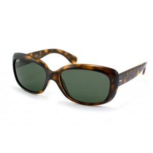 lunettes de soleil ray ban rb4101 ecaille 710